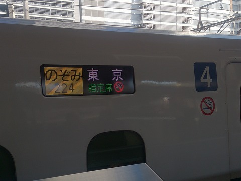 DSC_0414-1.jpg