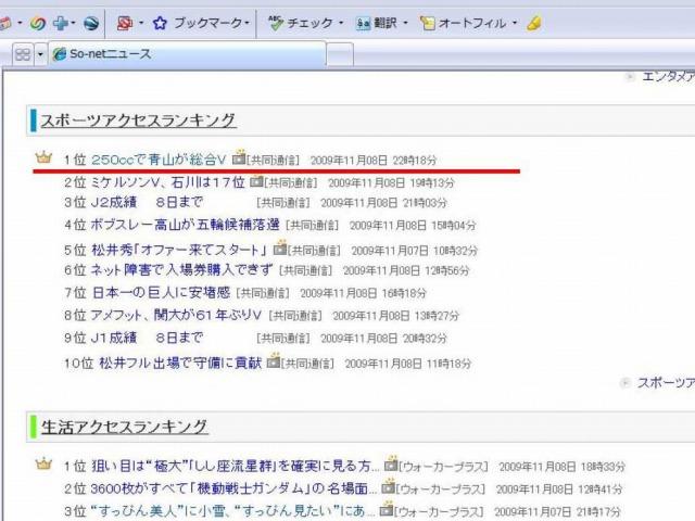 aoyama_1.jpg