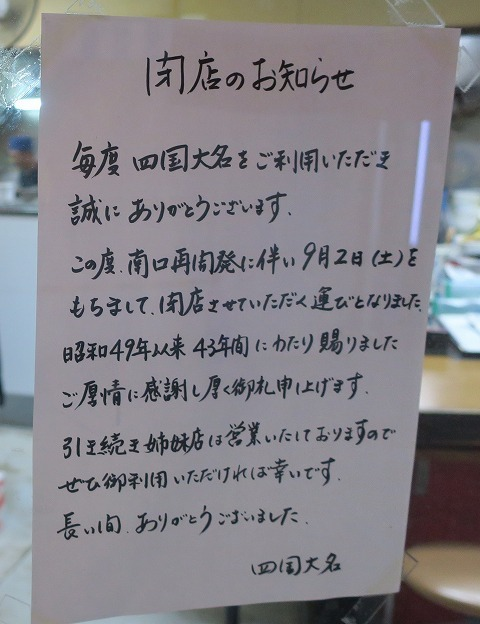 IMG_43412.jpg