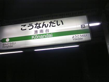 TS3H0010.jpg