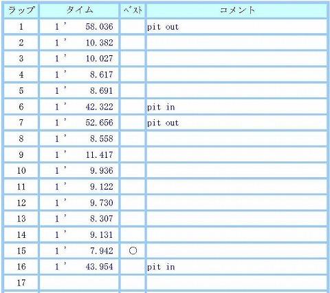 20160708_LAP-2.jpg