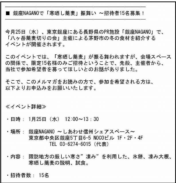 20170111_mail_1.jpg