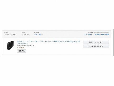 20170307_003.jpg