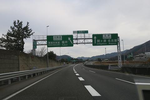 IMG_1508.jpg