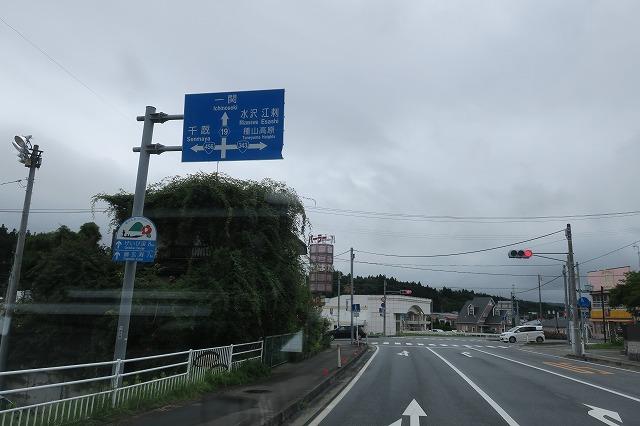 IMG_4300.jpg