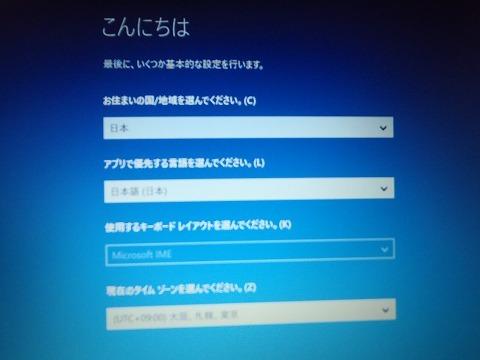 P5160343.jpg