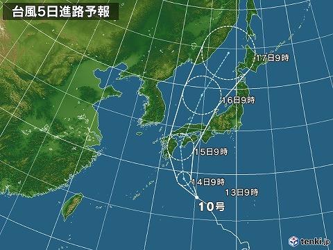 japan_near-xlarge (3).jpg