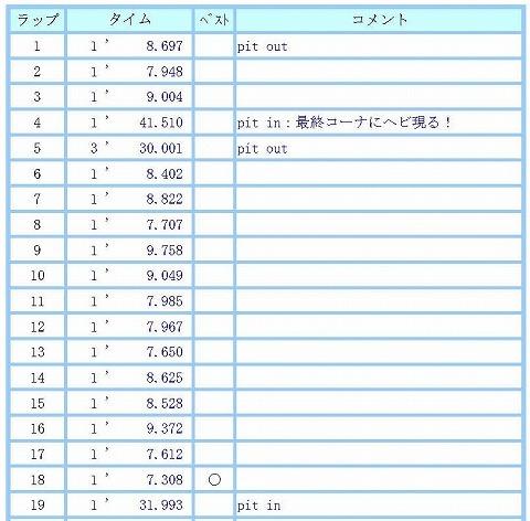 lap_190516-3.jpg